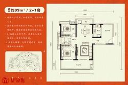 约99平米(建筑面积)三房两厅